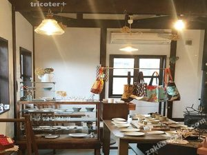 7月5日(火)開催『あなたのお店、売場。なんとかしましょう!』【雑貨の学校】オーナー、店長など幹部の方のためのセミナー実施