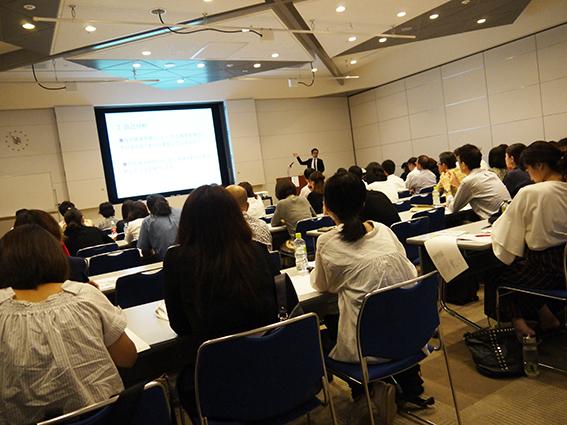 東京ギフトショー公式セミナー