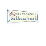 zakkaschool_21th FLAG